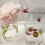 [Anzeige] Holunder-Minze Eistee und BRITA Tischwasserfilter + Verlosung